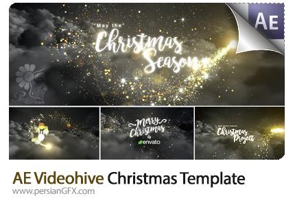 دانلود پروژه آماده افترافکت نمایش متن با افکت ذرات درخشان از ویدئوهایو - Videohive Christmas After Effects Template