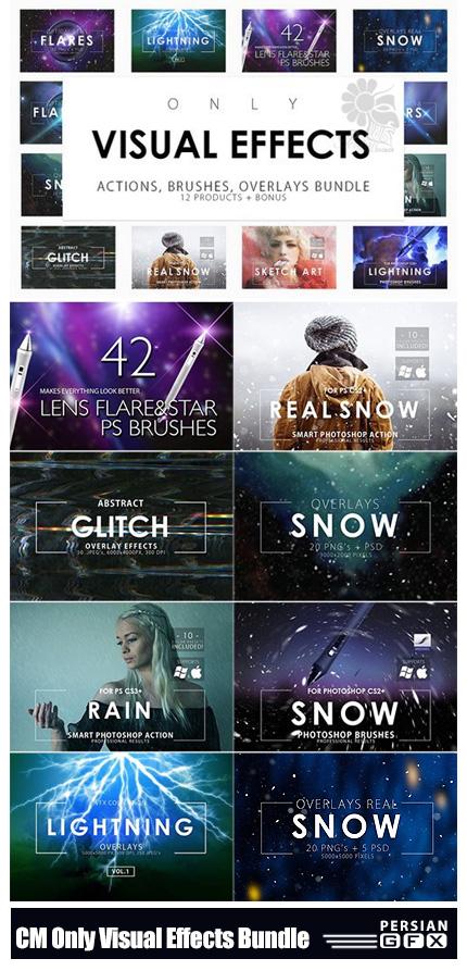 دانلود مجموعه تصاویر کلیپ آرت، براش و اکشن فتوشاپ با افکت های متنوع برف، رعد و برق، گلیچ، نور و ... - CM Only Visual Effects Bundle