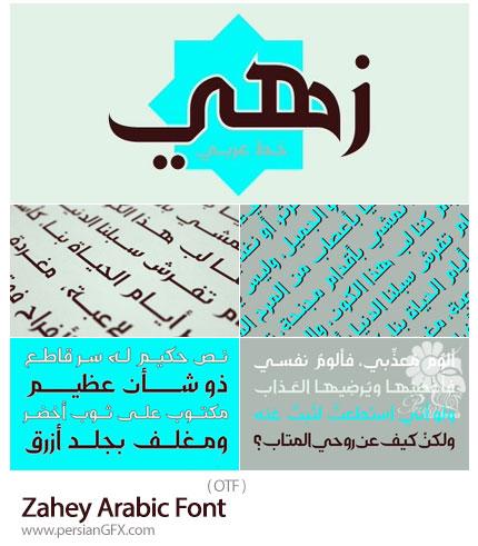 دانلود فونت عربی زهی