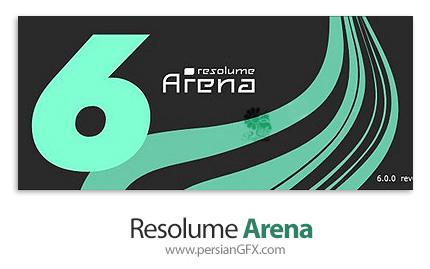 دانلود نرم افزار وی جی برای ساخت جلوه های زیبای بصری - Resolume Arena v6.0.1 x64