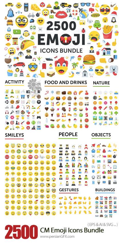 دانلود 2500 آیکون وکتور ایموجی با موضوعات متنوع غذا، طبیعت، سفر، حیوانات و ... - CreativeMarket 2500 Emoji Icons Bundle