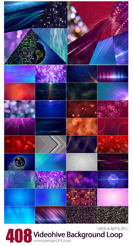 دانلود 408 فوتیج بک گراند های لوپ برای افترافکت به همراه آموزش ویدئویی از ویدئوهایو - Videohive 408 Background Loop