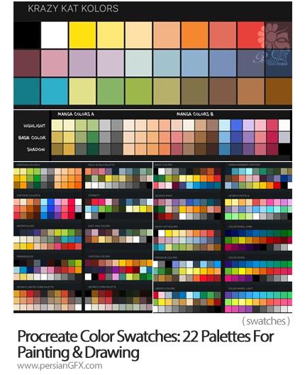 دانلود 22 پالت رنگی سواچ برای نقاشی و طراحی در فتوشاپ - Procreate Color Swatches: 22 Palettes for Painting and Drawing