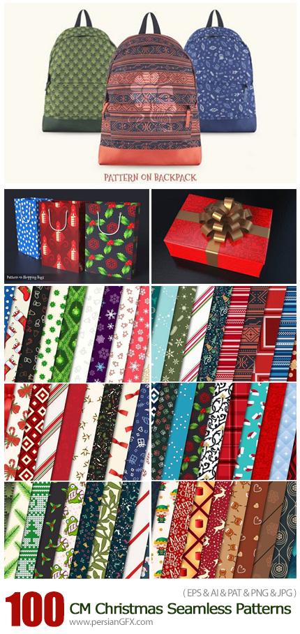 دانلود پترن کاغذ کادویی زمستانی و کریسمس با طرح های متنوع - CM 100 Christmas Seamless Patterns