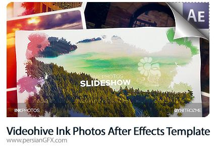 دانلود پروژه آماده افترافکت اسلایدشو تصاویر با افکت جوهری به همراه آموزش ویدئویی از ویدئوهایو - Videohive Ink Photos After Effects Template