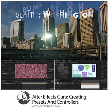 دانلود آموزش ایجاد پریست و کنترل کننده انیمیشن در افترافکت از لیندا - Lynda After Effects Guru Creating Presets And Controllers