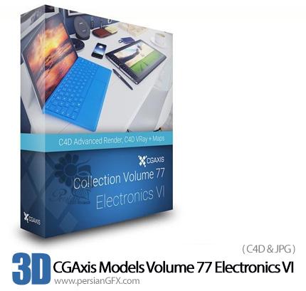 دانلود مجموعه مدل های آماده سه بعدی وسایل الکترونیکی، موبایل، تبلت، کیبورد و ... - CGAxis Models Volume 77 Electronics VI