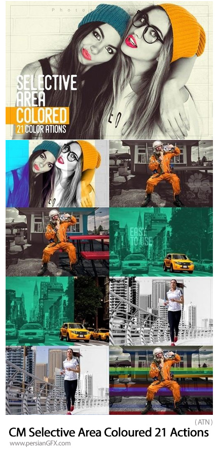 دانلود اکشن فتوشاپ انتخاب یک رنگ از کل عکس - CM Selective Area Coloured 21 Actions