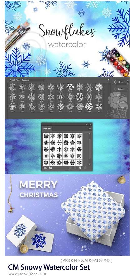دانلود براش و پترن فتوشاپ و ایلوستریتور دانه برف آبرنگی - CreativeMarket Snowy Watercolor Set