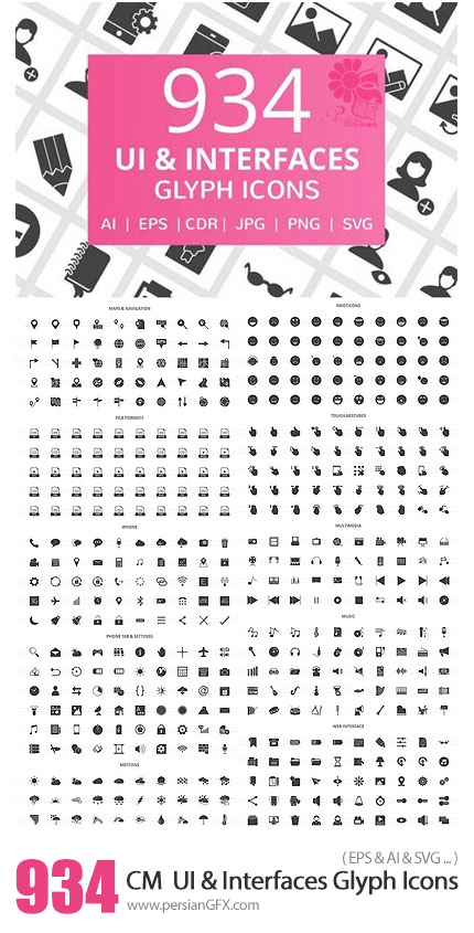 دانلود 934 آیکون خطی رابط کاربری، شکلک، مالتی مدیا، وب و ... - CM 934 UI And Interfaces Glyph Icons