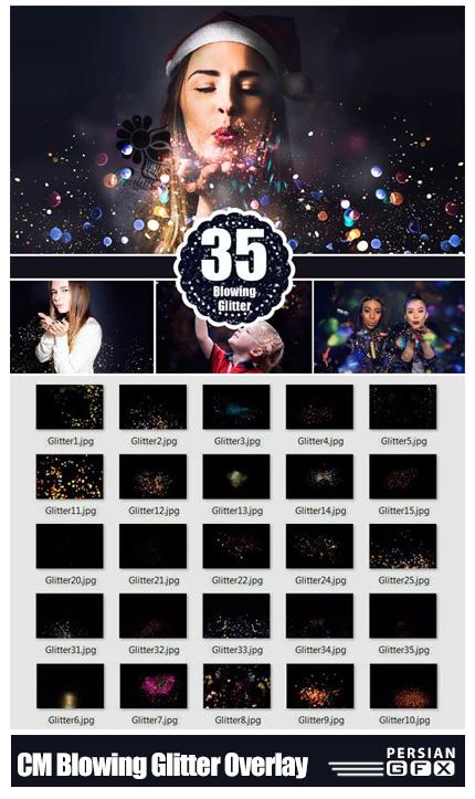 دانلود مجموعه تصاویر کلیپ آرت ذرات درخشان پراکنده - CM Blowing Glitter Photoshop Overlay