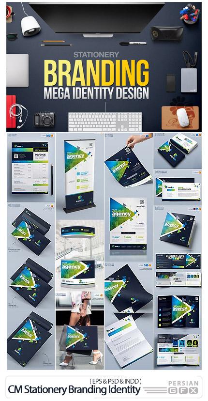 دانلود مجموعه تصاویر لایه باز و وکتور ست اداری، کارت ویزیت، بروشور، کیف دستی و ... - CreativeMarket Stationery Branding Identity Bundle