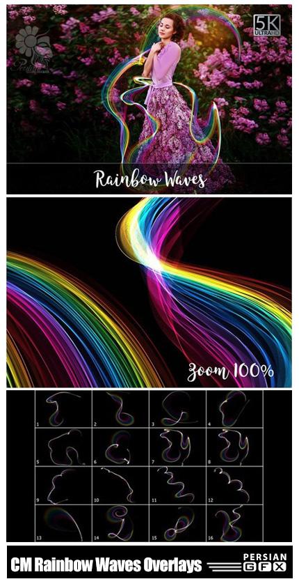 دانلود 20 کلیپ آرت امواج رنگین کمان با کیفیت  5K - CM 5K Rainbow Waves Overlays