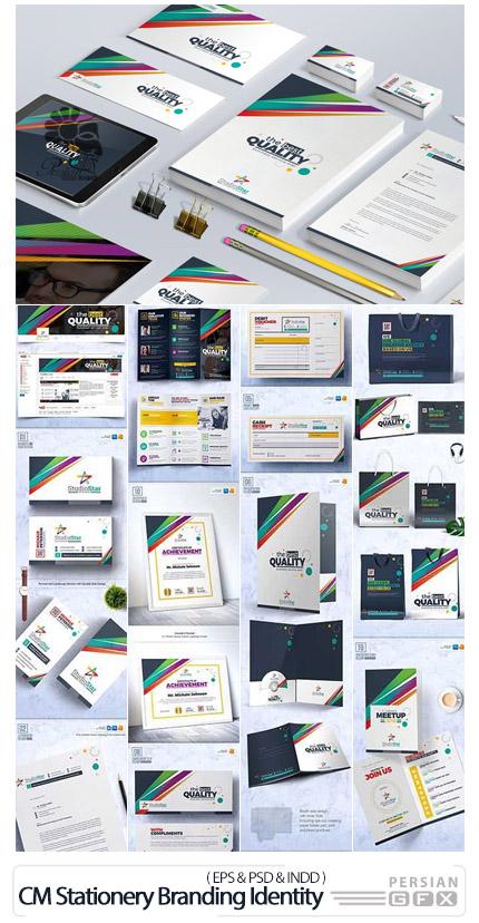 دانلود مجموعه تصاویر لایه باز و وکتور ست اداری، کارت ویزیت، بروشور، کیف دستی و ... - CreativeMarket Stationery Mega Branding Identity