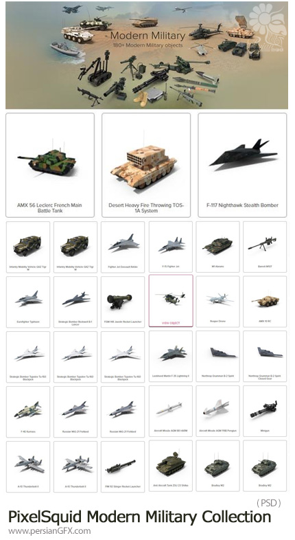 دانلود مجموعه تصاویر لایه باز وسایل نظامی، تانک، اسلحه، هلی کوپتر، موشک و ... - PixelSquid Modern Military Collection