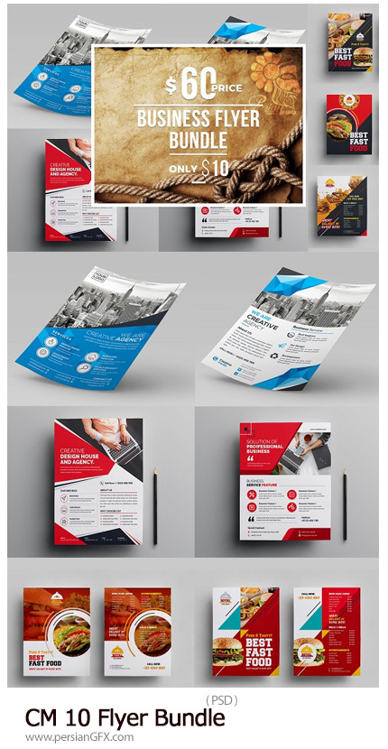 دانلود 10 فلایر لایه باز تجاری و تبلیغاتی متنوع - CM 10 Flyer Bundle