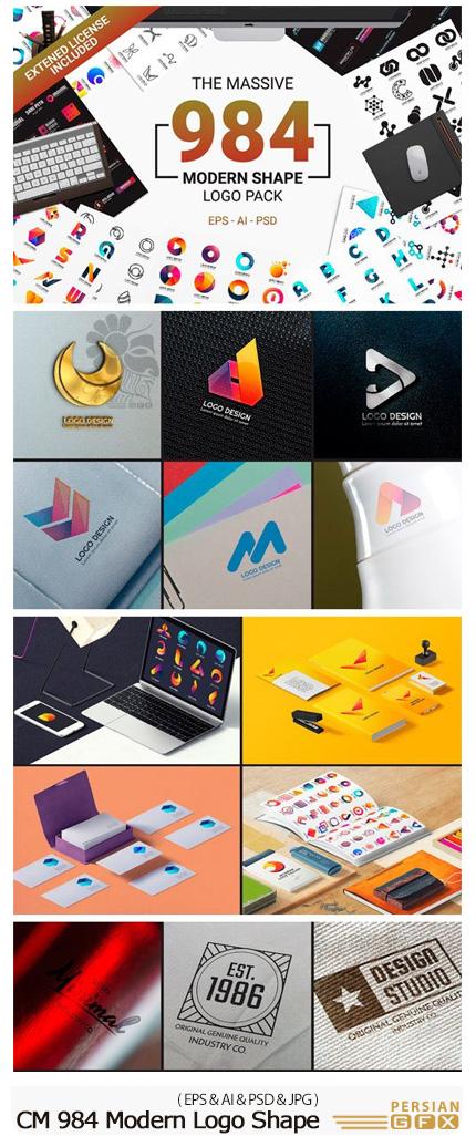 دانلود 984 تصویر لایه باز و وکتور اشکال مدرن متنوع برای طراحی لوگو - CM 984 Modern Logo Shape
