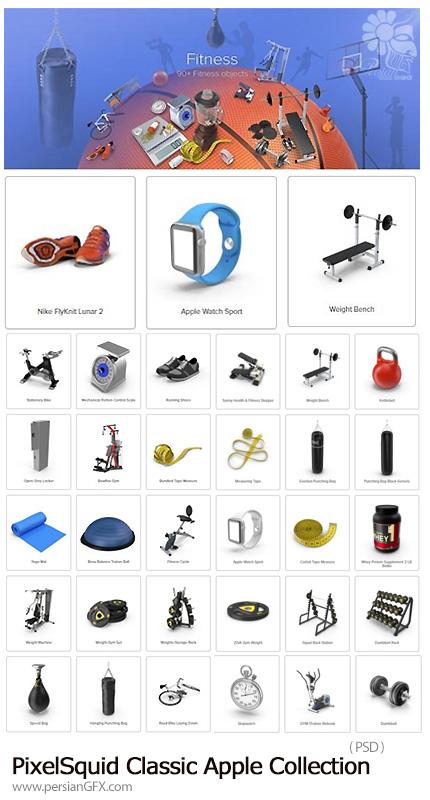 دانلود مجموعه تصاویر لایه باز وسایل بدنسازی و فیتنس، دمبل، توپ، کفش اسپرت، هالتر و ... - PixelSquid Fitness Collection