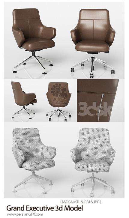 دانلود مدل های آماده سه بعدی صندلی های چرخ دار و ساده اداری - Grand Executive 3d Model