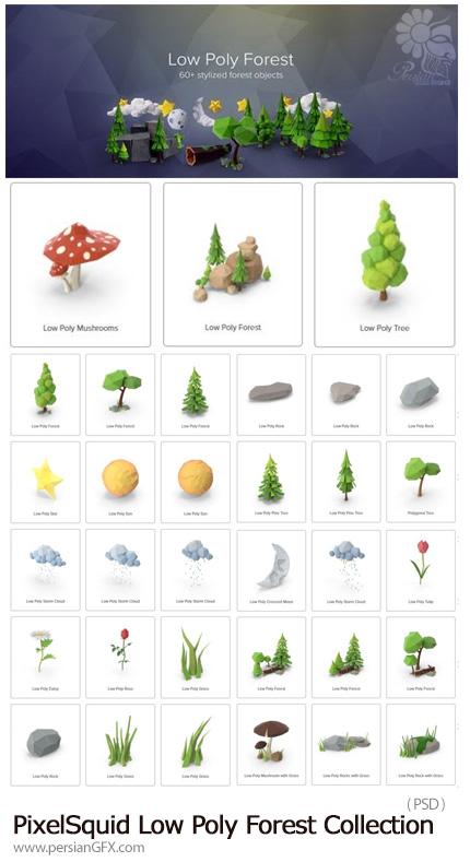 دانلود مجموعه تصاویر لایه باز چند ضلعی عناصر مختلف جنگل، درخت، گل و گیاه، خورشید و ... - PixelSquid Low Poly Forest Collection
