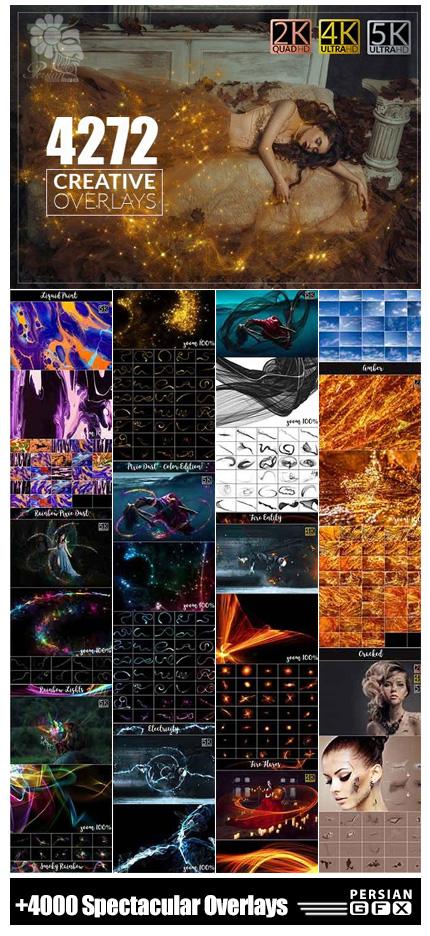 دانلود بیش از 4000 کلیپ آرت تزئینی کاغذ رنگی، رنگین کمان، ذرات درخشان، گلبرگ و ... برای تصاویر - 4000 Spectacular Overlays Collection