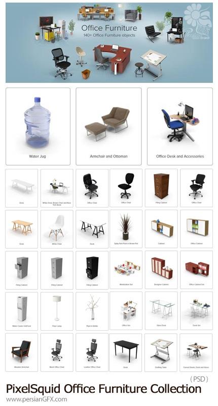 دانلود مجموعه تصاویر لایه باز وسایل دفتر کار، میز کار، صندلی چرخ دار، کمد، تخته سیاه، کاکتوس و ... - PixelSquid Office Furniture Collection