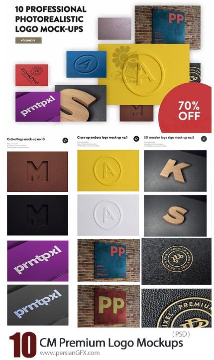 دانلود 10 موکاپ لایه باز نمایش لوگو در حالات مختلف چرمی، چوبی، دیواری و ... - CM 10 Premium Logo Mockups