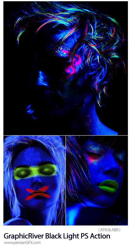 دانلود اکشن فتوشاپ ایجاد افکت آبی تیره بر روی تصاویر به همراه آموزش ویدئویی از گرافیک ریور - GraphicRiver Black Light Photoshop Action