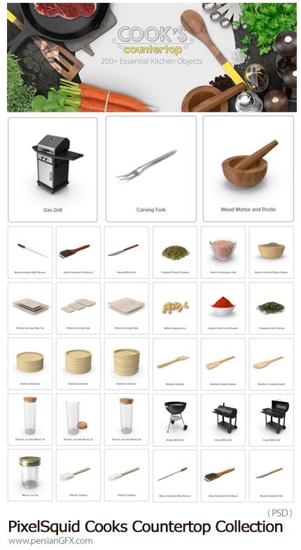دانلود مجموعه تصاویر لایه باز وسایل آشپزی، باربیکیو، قاشق، ادویه، ظروف، بطری و ... - PixelSquid Cooks Countertop Collection