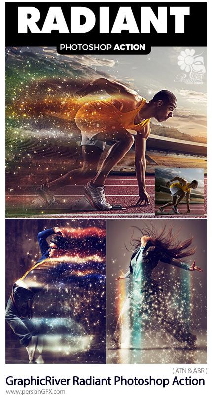 دانلود اکشن فتوشاپ ایجاد افکت تابش نور رنگی با ذرات درخشان بر روی تصاویر از گرافیک ریور - GraphicRiver Radiant Photoshop Action