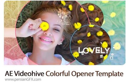 دانلود قالب آماده اوپنر رنگی افترافکت به همراه آموزش ویدئویی از ویدئوهایو - Videohive Colorful Opener After Effects Template