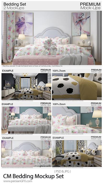 دانلود موکاپ لایه باز ست تخت خواب - CM Bedding Mockup Set