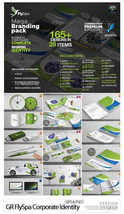 دانلود مجموعه تصاویر وکتور ست اداری، کارت ویزیت، سربرگ، بروشور، ابزار جانبی و ... از گرافیک ریور - GraphicRiver FlySpa Corporate Identity Mega Branding Pack