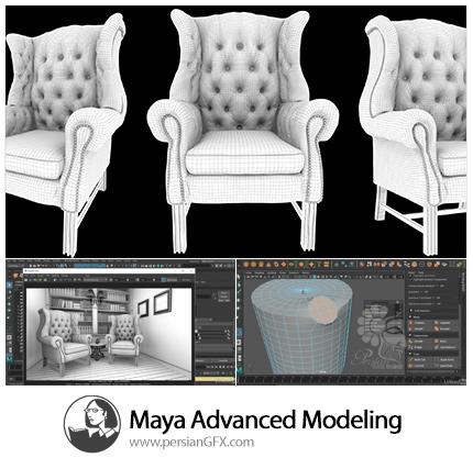 دانلود مدلسازی پیشرفته در مایا از لیندا - Lynda Maya Advanced Modeling