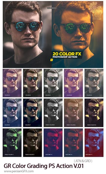 دانلود اکشن فتوشاپ ایجاد افکت گرادیان های رنگی بر روی تصاویر از گرافیک ریور - GraphicRiver Color Grading Photoshop Action V.01