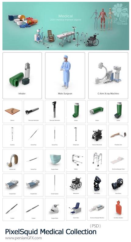 دانلود مجموعه تصاویر لایه باز تجهیزات پزشکی، آمپول، باند، قرص و کبسول، ماسک، نوار قلب و ... - PixelSquid Medical Collection