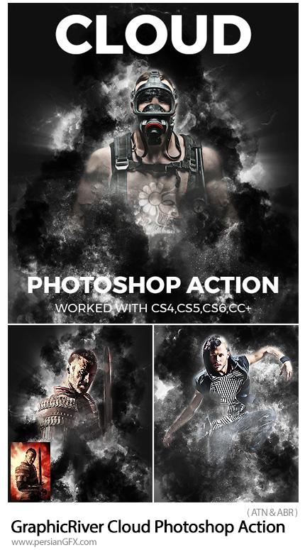 دانلود اکشن فتوشاپ ایجاد افکت ابر و دود بر روی تصاویر از گرافیک ریور - GraphicRiver Cloud Photoshop Action