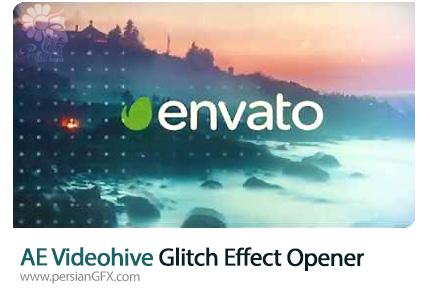 دانلود پروژه آماده افترافکت اسلایدشو تصاویر با افکت گلیچ از ویدئوهایو - Videohive Glitch Effect Opener After Effects Template