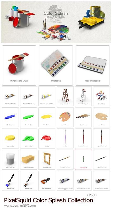 دانلود مجموعه تصاویر لایه باز ابزار نقاشی، قلم مو، پالت رنگ، سطل رنگ و ... - PixelSquid Color Splash Collection