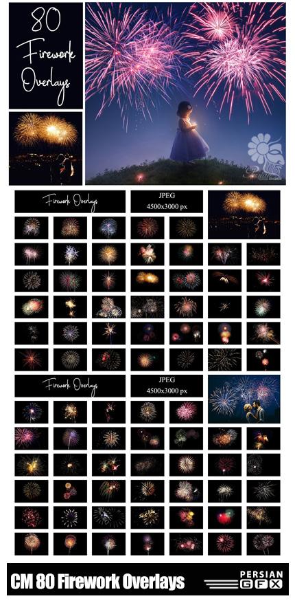 دانلود 80 تصویر کلیپ آرت آتش بازی - CreativeMarket 80 Firework Overlays