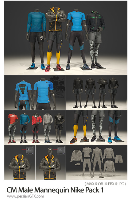 دانلود مدل های آماده سه بعدی مانکن مرد لباس اسپرت نایک - CM Male Mannequin Nike Pack 1