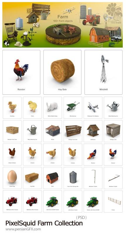 دانلود مجموعه تصاویر لایه باز مزرعه، مرغ و خروس، تراکتور، آبپاش، آسیاب بادی و ... - PixelSquid Farm Collection