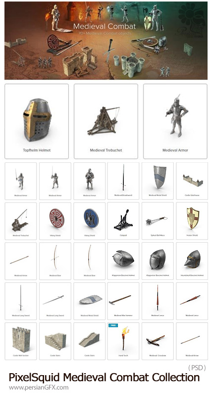 دانلود مجموعه تصاویر لایه باز تجهیزات جنگی قدیمی، کلاه خود، تبر، نیزه، تیر و کمان و ... - PixelSquid Medieval Combat Collection