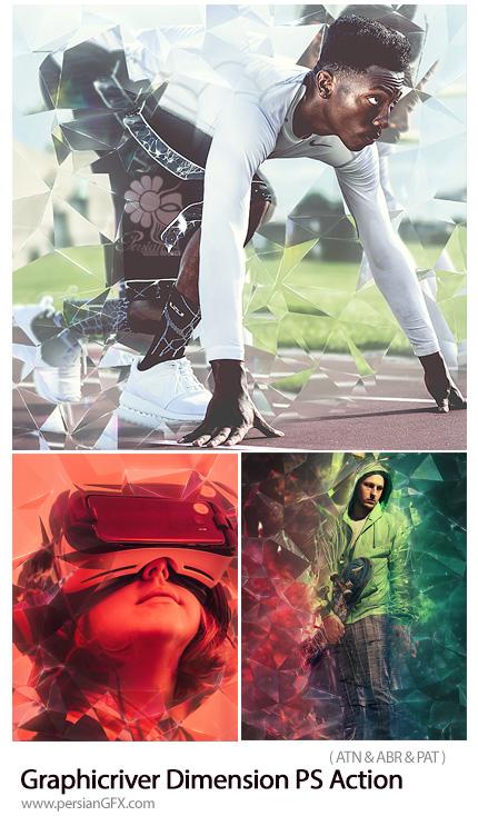 دانلود اکشن فتوشاپ ایجاد افکت تکه آیینه های چند بعدی بر روی تصاویر به همراه آموزش ویدئویی از گرافیک ریور - Graphicriver Dimension Photoshop Action