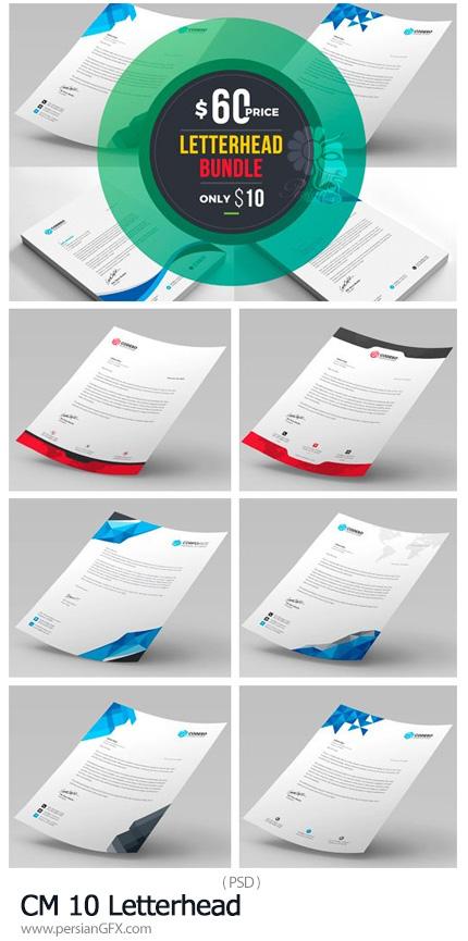 دانلود 10 قالب لایه باز سربرگ های تجاری متنوع - CM 10 Letterhead