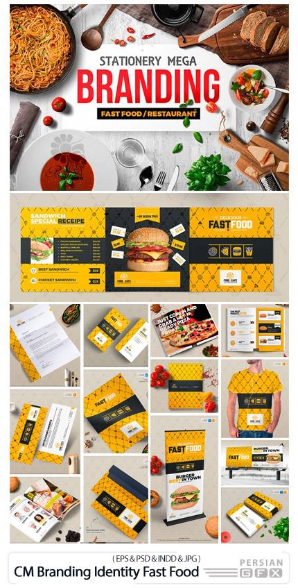 دانلود تصاویر وکتور ست تجاری فست فود، کارت ویزیت، بنر، لیوان، سربرگ، بروشور و ... - CM Branding Identity For Fast Food