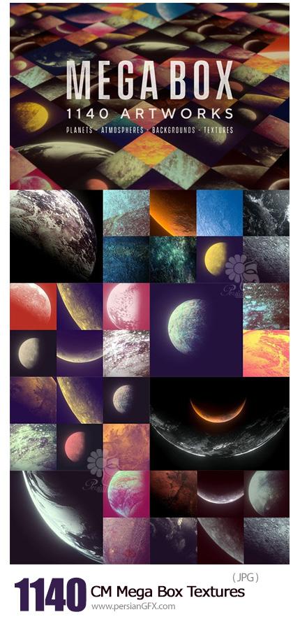 دانلود 1140 تکسچر و بک گراند با کیفیت سیارات و اتمسفر - CM Mega Box 1140 Textures