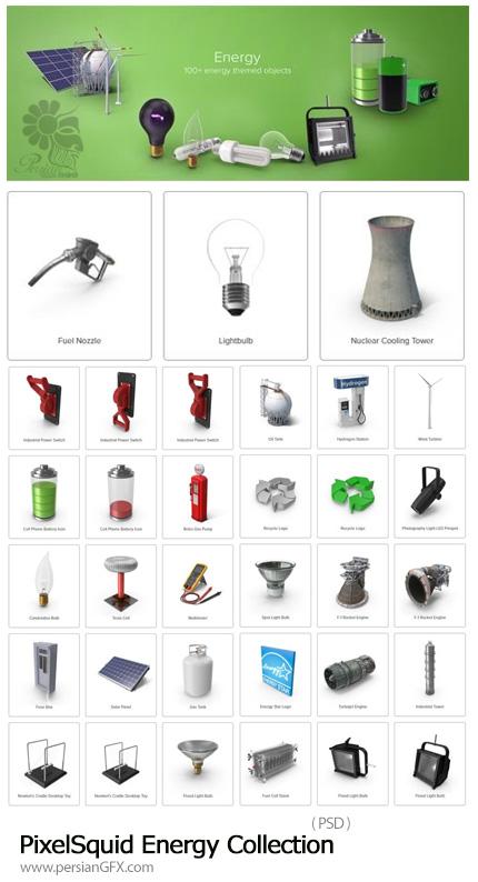 دانلود مجموعه تصاویر لایه باز انرژی های طبیعی، سوخت، برق، نفت، گاز و ... - PixelSquid Energy Collection
