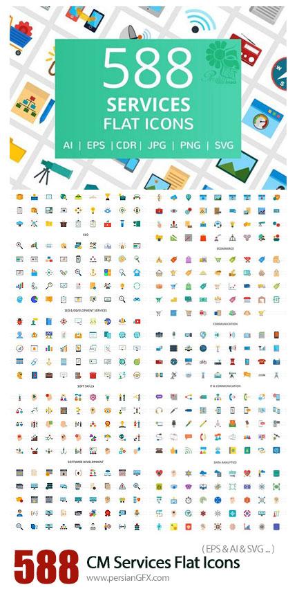 دانلود 588 آیکون فلت متنوع سئو، وب دیجیتالی، سرویس IT و ... - CM 588 Services Flat Icons