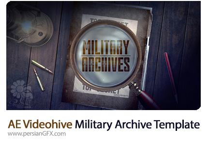 دانلود پروژه آماده افترافکت نمایش گالری عکس سربازی و جنگ به همراه آموزش ویدئویی از ویدئوهایو - Videohive Military Archive Packages After Effects Template